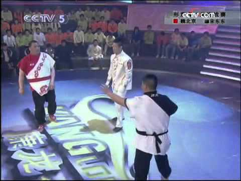(Hsing I / Xing Yi Chuan) Wushu Master: Final 4 Image 1