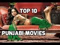 Top 10 Best Punjabi Movies Of All Time | Indian Ranker | Top 10 Must Watch Punjabi Movies MP3