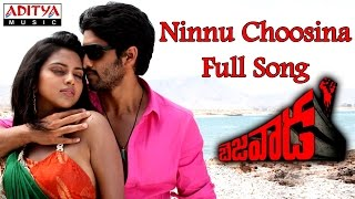 Bejawada - Ninnu Choosina Full Song || Bejawada Telugu Movie || Naga Chaitanya,Amala Paul