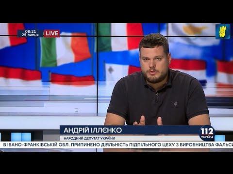 Нормандський формат не є дієвим для України, ‒ Андрій Іллєнко