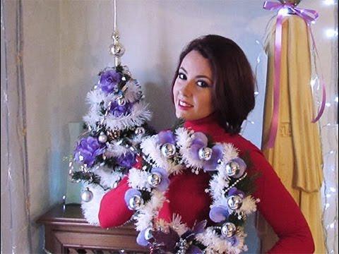 Новогоднее настроение. Зимний уют. DIY идеи украшения дома. Рецепты