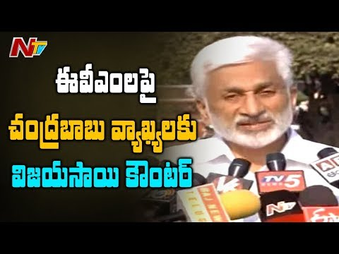 YCP & TDP MP's Protest Outside Parliament, Demands Special Status | NTV