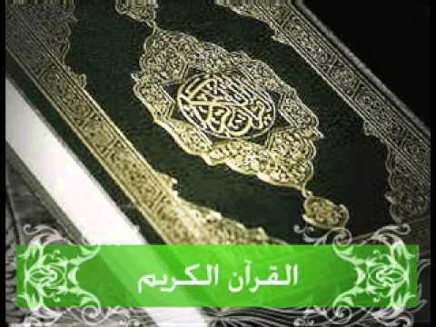 سورة الكهف ـ محمد الطيب حمدان