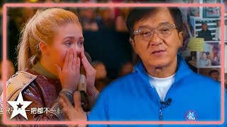 Karate Girl Gets A Surprise From Her Idol JACKIE CHAN on World's Got Talent | Kids Got Talent
