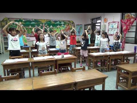 桃園市大坡國小9月份現場教學活動