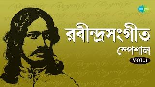Download Weekend Classic Radio Show | Rabindrasangeet Special |রবীন্দ্রসংগীত | Kichhu Galpo, Kichhu Gaan 3Gp Mp4