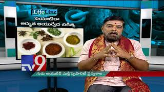 Sciatica Pain || Ayurvedic treatment || Lifeline