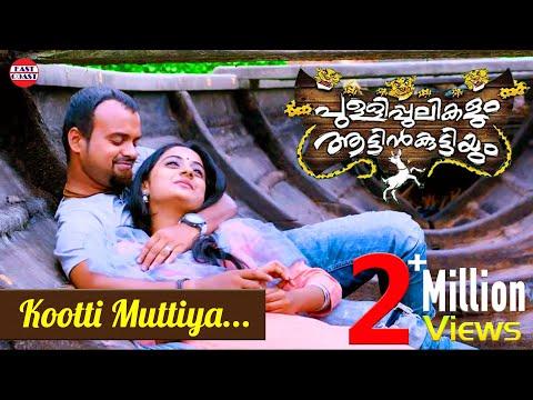 Kootti Muttiya | Pullipulikalum Attinkuttiyum Official Song | Hd video