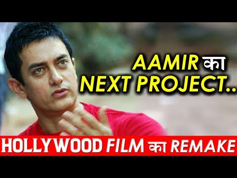 CONFIRMED: Aamir Khan's Next Project Will Be Hollywood Film Forrest Gump Remake thumbnail