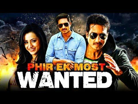 Play this video Gopichand Blockbuster Telugu Hindi Dubbed Phir Ek Most Wanted  Trisha Krishnan