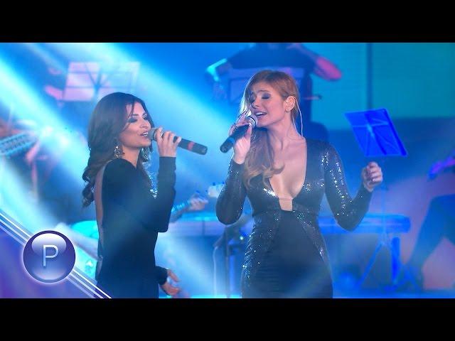 PRESLAVA & ANELIA - NYAMA DA SAM DRUGA / Преслава и Анелия - Няма да съм друга, LIVE 2015