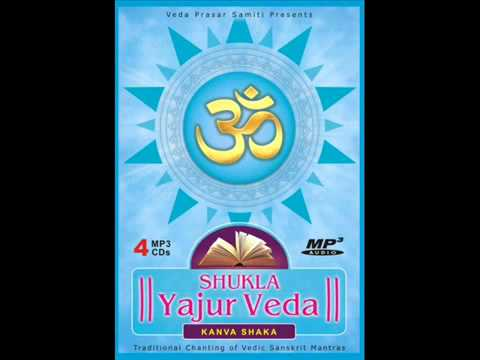 Shukla Yajur Veda   Kanva Shaka 4 Mp3 Cds   Vpsmp3002   Vedas   Mp3 Cds   By Vedaprasarsamiti   Veda Prasar Samiti Presents Shukla Yajur Veda   Kanva Shaka Traditional Chanting Of video