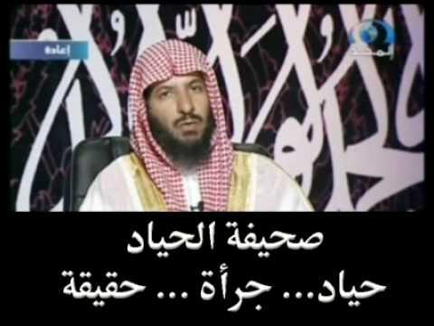 سؤال واجابة الشيخ سعد الشثري حول جامعة KAUST