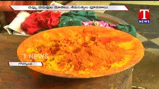 Special Report On Golconda Bonalu Celebrations | Hyderabad  live Telugu