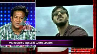 Theevram - Interview:Director Roopesh Peethambaran speaks about his Movie
