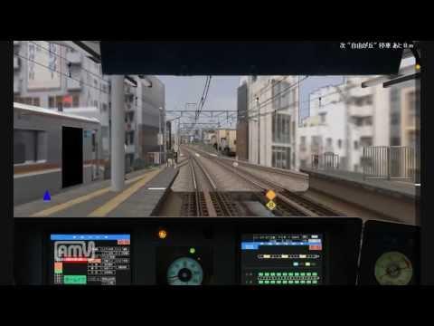 bve5 東急東横線・みなとみらい線 渋谷―元町・中華街 西武6050系