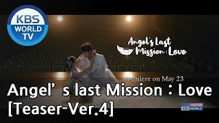 Angel's Last Mission : Love I 단, 하나의 사랑 [Teaser-Ver.4]