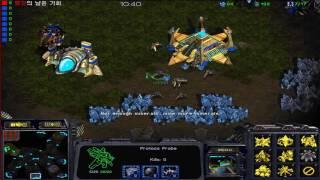 스타크래프트 유즈맵 *도저히 모르겠슴다[컴퓨터 흉내내기:밀리 #1](Starcraft use map)