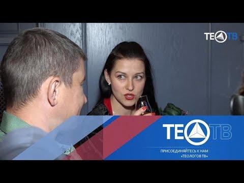 Крепкий Мир / Международный фестиваль алкогольных напитков 2018 / ТЕО-ТВ