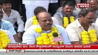 Kadiyam Nursery Farmers Protest for Free Current