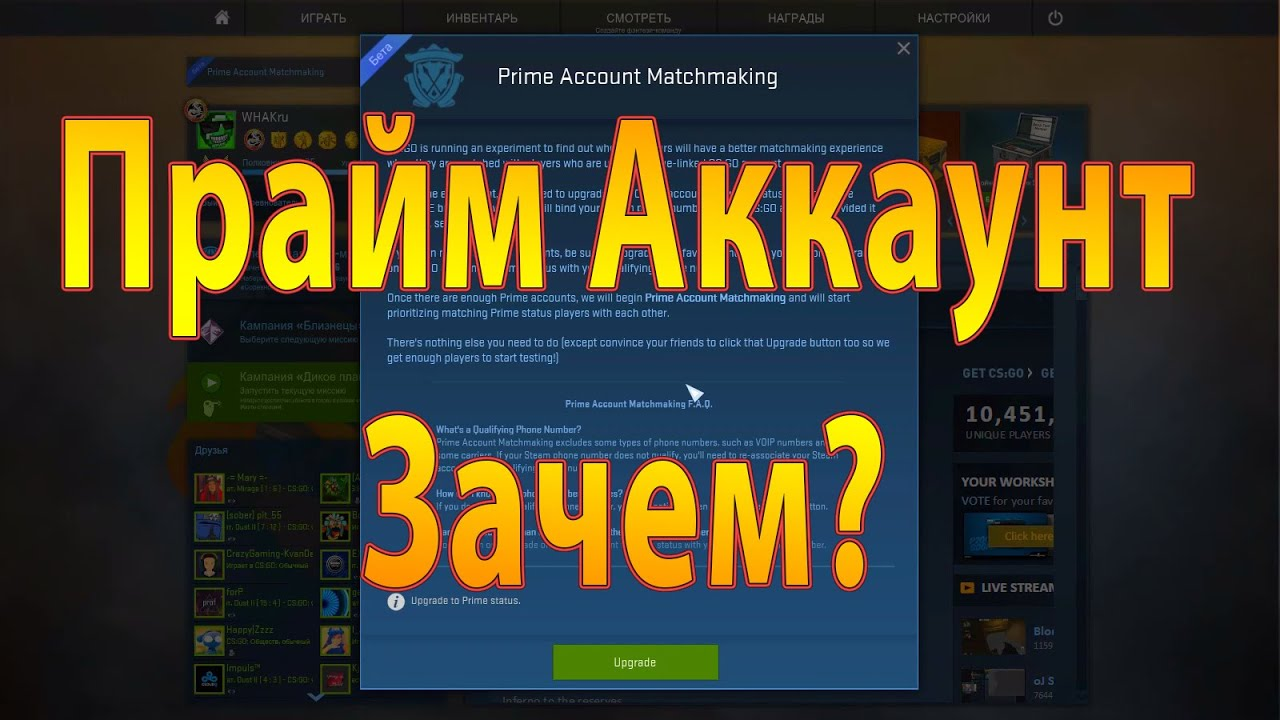 what-is-matchmaking-prime-pussy-flash-pinoy-teen