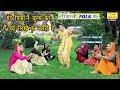 मेरे पिता ने जुलम करे - New Haryanvi Folk Song 2019   Haryanvi Folk Song And Lokgeet