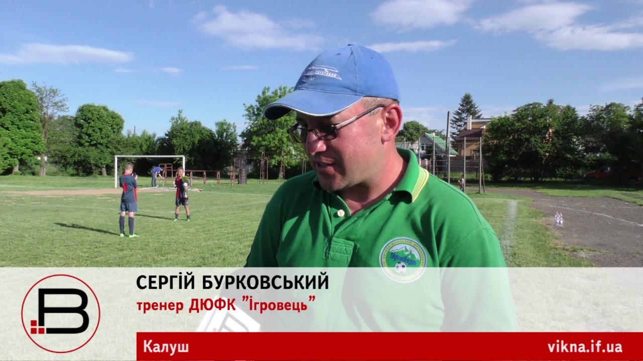 Кубок Калуша і «золото» отримали футболісти Калуського району