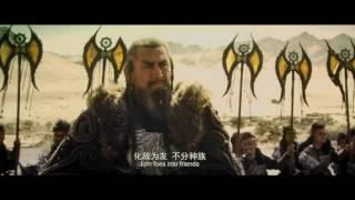 DRAGON BLADE  - Silk road