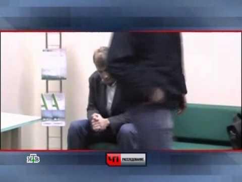 """НТВ """"ЧП Расследование"""" - Главарь Банка (Часть 1)"""