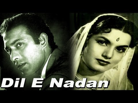 Dil E Nadan Full Classic Hindi Movie 1953 - Talat Mahmood | Shyama | S.n. Banerjee | Master Romi video