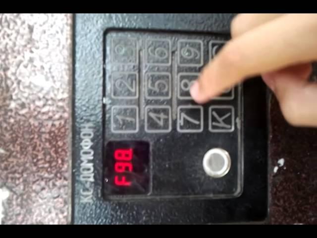 Взлом домофона CYFRAL CCD-20 (3 часть). Как открыть домофон ELTIS ( секрет