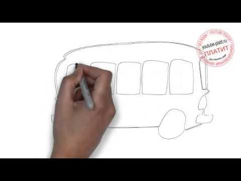 Видео как нарисовать автобус карандашом поэтапно