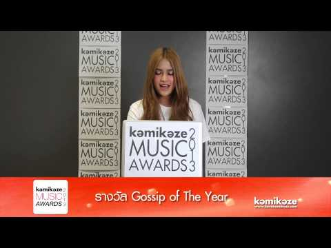 Clip KAMIKAZE Music Awards 2013 สาขา Gossip of the year