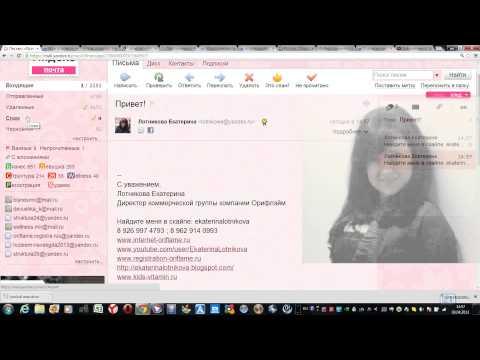 Взлом пк skype взлом pc взлом vk взлом odnoklassniki взлом email взлом m