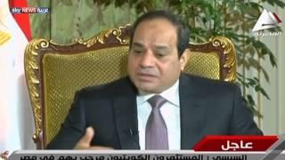 السيسي: أمن الخليج جزء من أمن مصر