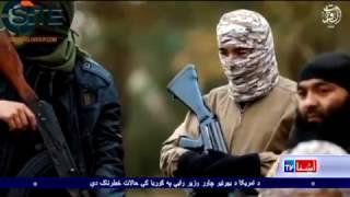China Islamic State VoA Ashna TV
