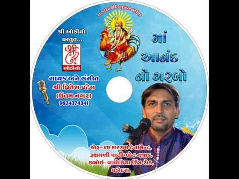 Bahuchar Bavni By Shri Pritesh Patel video