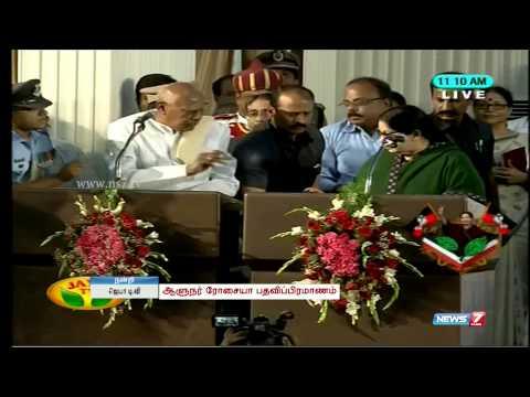 AIADMK supremo Jayalalithaa sworn in as Tamil Nadu CM | Tamil Nadu | News7 Tamil |