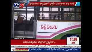 TSRTC Buses Get a New Makeover : TV5 News