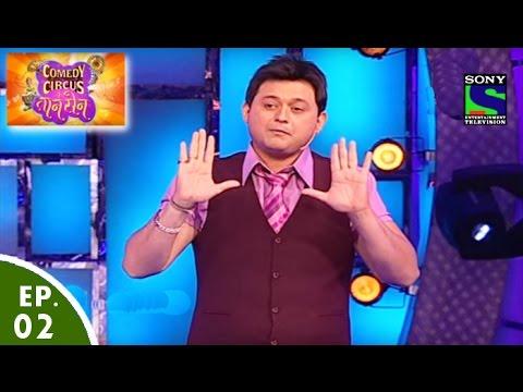 Sangeet Ka Masti Bhara Safar - Episode -2 -Comedy Circus Ke Tansen