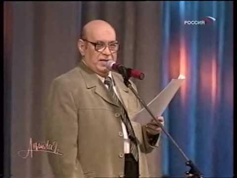 Териков-Лицо кавказской национальности