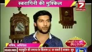 Swaragini 16th September 2016 News