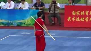 2014 1st China National Wushu Games 第一届全国武术运动大会 Men Gunshu-Zhu Lei Ming 四川 朱雷明 9.57