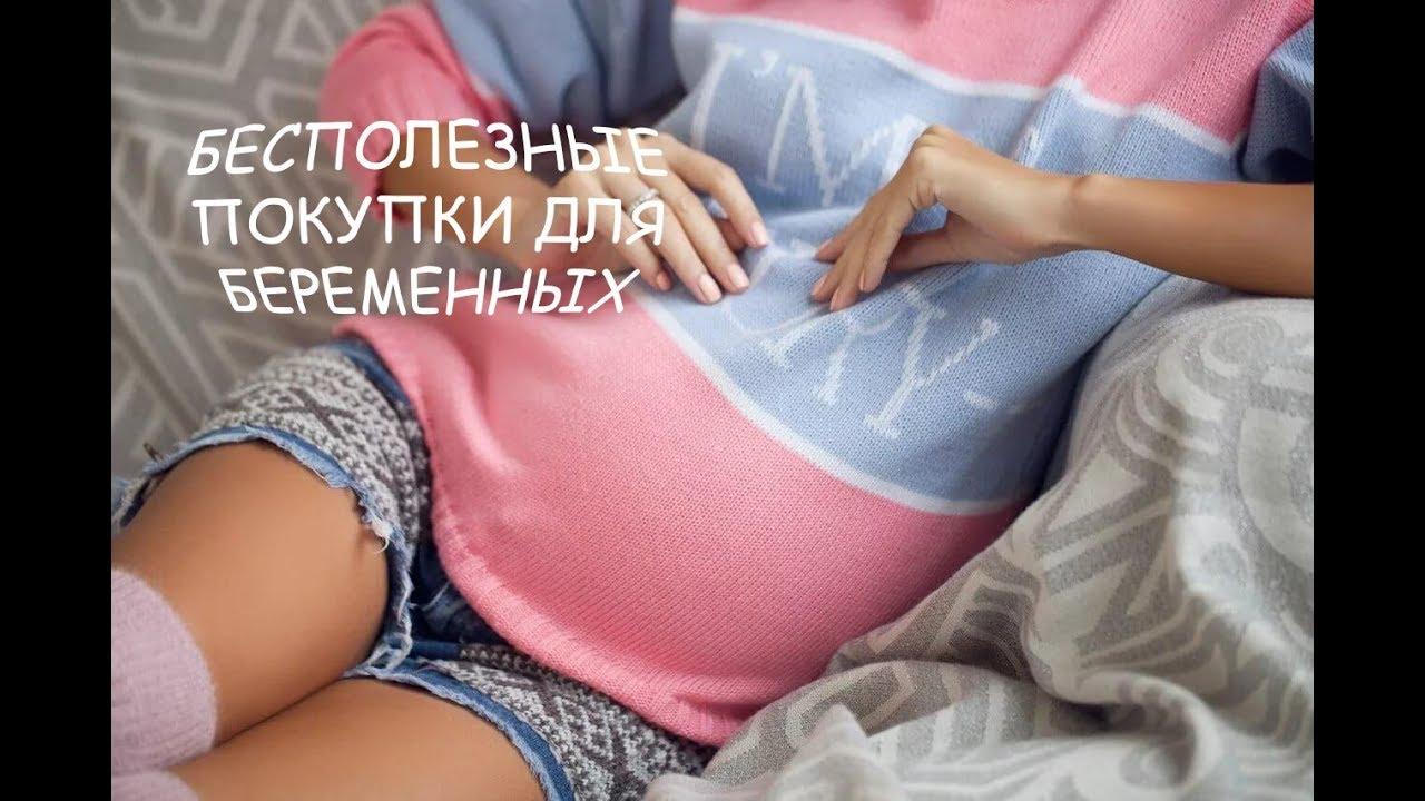 Животики беременных девочками фото 10