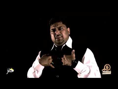 Syed Kashif Raza | Khaak E Shifa Matti Meri | Title Noha Vol: 32 Moharram 2018/1440.