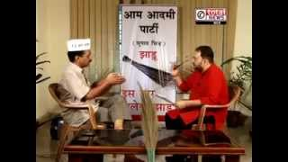 Jism 3 - Arvind Kejriwal Latest Interview - Total Tv News - Delhi Assembly Election - India