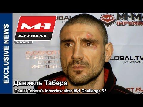Даниель Табера: Буду стараться выиграть свои следующие бои   Daniel Tabera M-1 Challenge 52
