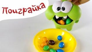 Ам Ням изучаем цвета по конфетам - Поиграйка с Катей - обучающее видео