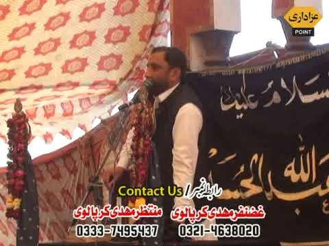 Zakir Waris Ali Haidrey majlis Aza 31 march 2019 Mustafa Abad Sher Garh Okara
