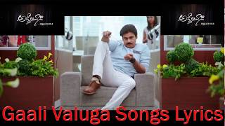 Gaali Vaaluga Full Song Lyrics In Telugu || Agnathavasi Movie || Pawan Kalyan